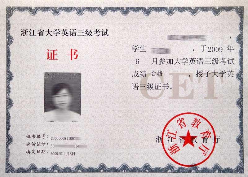 宁波大学成人教育学院招生网